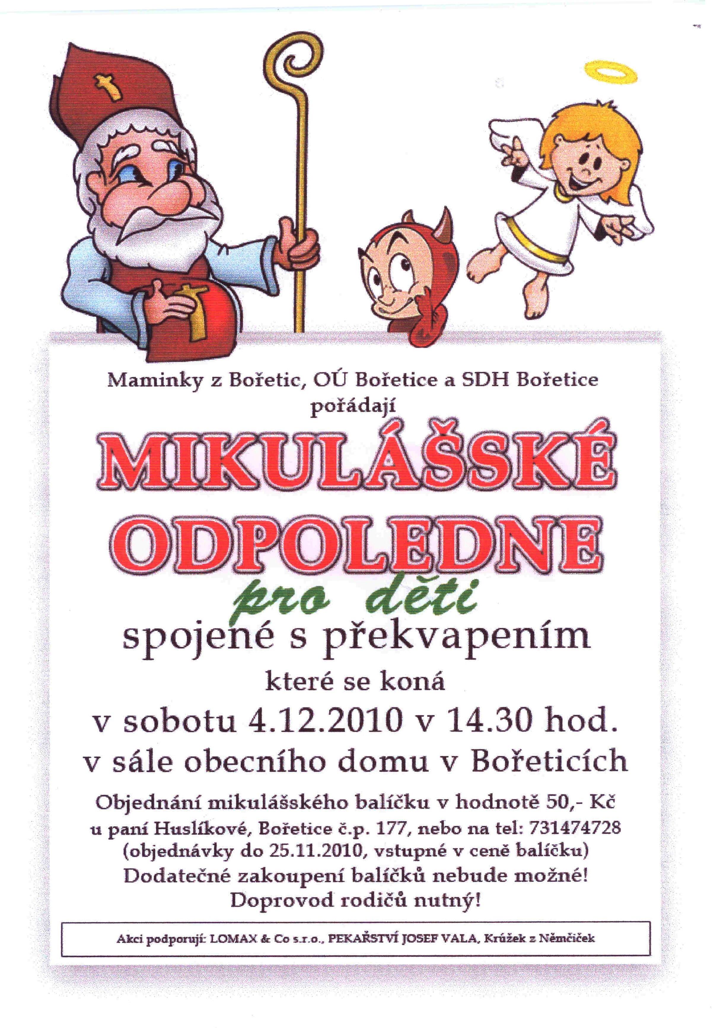 ekocentrum trkmanka - Zkladn kola a Matesk kola Boetice